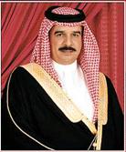 国家元首 ハマド・ビン・イーサ・アール・ハリーファ国王