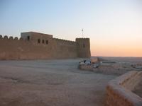 アラード要塞