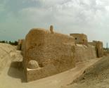 バーレーン要塞